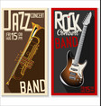 jazz and rock concert banner vector image vector image
