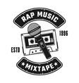 Audio cassette and microphones emblem