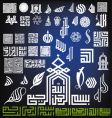 compilation drawings vector image vector image