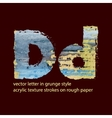 grungy letter D vector image
