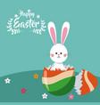 happy easter bunny broken egg celebration vector image vector image