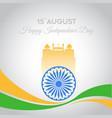 india independence day celebration vector image