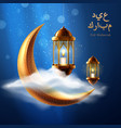 night sky with crescent and lantern for ramadan vector image vector image