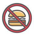 no fastfood filled outline icon fitness and sport vector image vector image