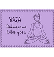 Outline girl in Lotus yoga pose vector image vector image