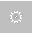 Service computer symbol vector image vector image