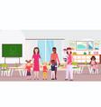 women teachers teaching mix race boys and girls vector image