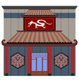 front view of a chinese restaurant vector image