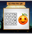 game helloween find the word of pumpkin vector image