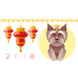 happy new year 2018 greeting card chinese new vector image vector image