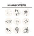 hong kong street food menu doodle set vector image