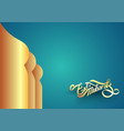 islamic design of eid kareem vector image