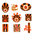 russian holiday victory day vector image vector image