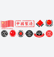 set made in china label for retail product vector image vector image