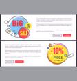 big sale -10 off price web vector image