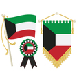 kuwait flags vector image vector image