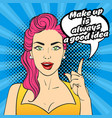pop art beautiful woman face vector image vector image