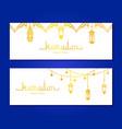 ramadan kareem greeting cards set golden arabic vector image