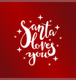 santa loves you poster vector image vector image