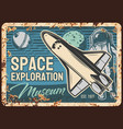 space exploration museum rusty metal plate vector image vector image
