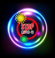 stop virus vector image