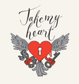 valentine card with lock wings key and lettering vector image
