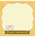 Birthday card4 vector image vector image