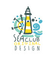 sea club logo original design summer travel and vector image vector image