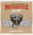 motorcycle engine with wings retro colored poster vector image vector image