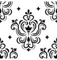 ornamental pattern for design vector image vector image