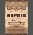 retro poster of repair work tools vector image vector image