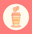 with paper cups and coffee vector image vector image