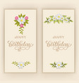 elegant happy birthday card vector image vector image