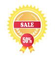 Sale premium promotion label special offer 50
