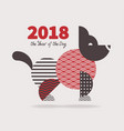 2018 year of hte dog vector image
