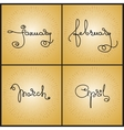 Set handwritten calligraphy words January vector image vector image