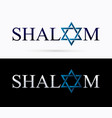 shalom text design vector image vector image