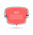 quote speech bubble text balloon vector image vector image
