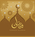 ramadan mubarak beautiful greeting card vector image vector image
