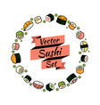rounded sushi set vector image vector image