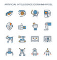 artificial intelligence icon vector image vector image