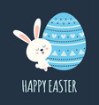 easter card with rabbit and egg vector image vector image