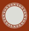 elephants circle ornament-01 vector image vector image