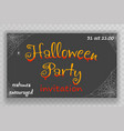 invitation halloween party decoration card flyer vector image