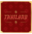 thailand gold frame thai design red background vec vector image vector image