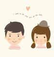 couple boy girl vector image