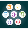 color icons with names of chakras in Sanskrit vector image vector image