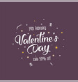 creative flyer with text happy valentines day vector image vector image