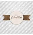 Eid al-Fitr paper Design Element