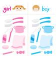 boy girl appliance private cute cartoon vector image